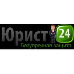 """Ведущий юридический портал России """"Юрист24"""" выпускает мобильное приложение."""