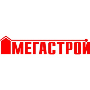 Открытие второго гипермаркета «Мегастрой» в г. Ульяновск