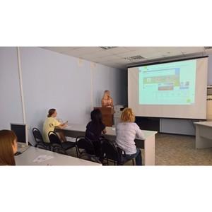 В кадастровой палате проведено обучение в рамках проекта «Школа электронных услуг»