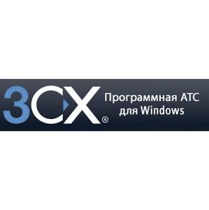 Разработчик IP АТС 3CX Phone System открывает представительство в Москве