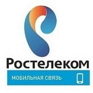 НСС и Ассоциация потребителей Пензенской области подписали соглашение о сотрудничестве