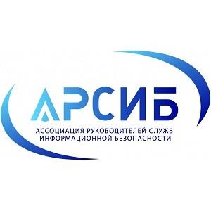 В июне 2015 года в Алтайском крае пройдет Форум «Электронная  неделя на Алтае»