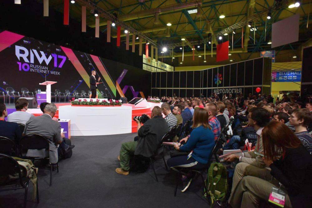 21-23 ноября 2018 года в Москве в 11-й раз пройдет Неделя Российского Интернета - RIW 2018