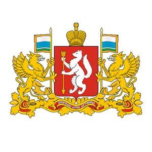 Донорство крови в регионах России: Уральский федеральный округ