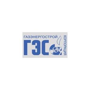 ГК Корпорация «ГазЭнергоСтрой»  удостоена награды НП СРО ОСГИНК