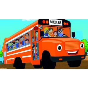 Как заказать автобус для школьников.