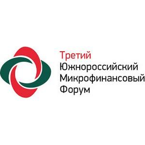 Рынок МФО РФ стремительно меняется – 3,5 млн заемщиков с интересом наблюдают