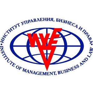 Выпускник ИУБиП назначен прокурором Ремонтненского района