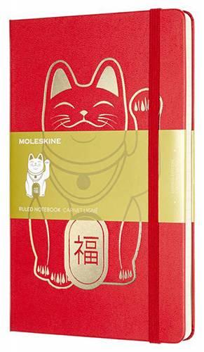 Maneki Neko - заключительная лимитированная серия блокнотов Moleskine в этом году