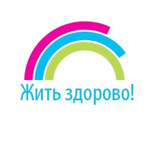 Запуск Интернет-издания «Жить здорово!»