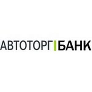 «Автоторгбанк» уведомляет об изменении адреса местонахождения