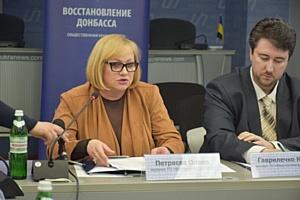 В любой экстремальной ситуации украинская власть действует однотипно