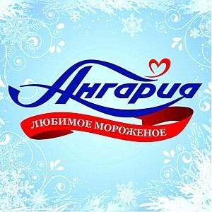 Новое мороженое от компании «Ангария»