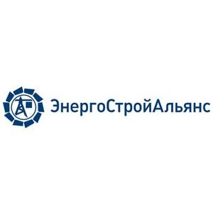 ТПП РФ выразила благодарность СРО НП «ЭнергоСтройАльянс»
