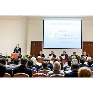 Предприятия, внесшие наибольший вклад в обеспечение экологической безопасности Краснодарского края