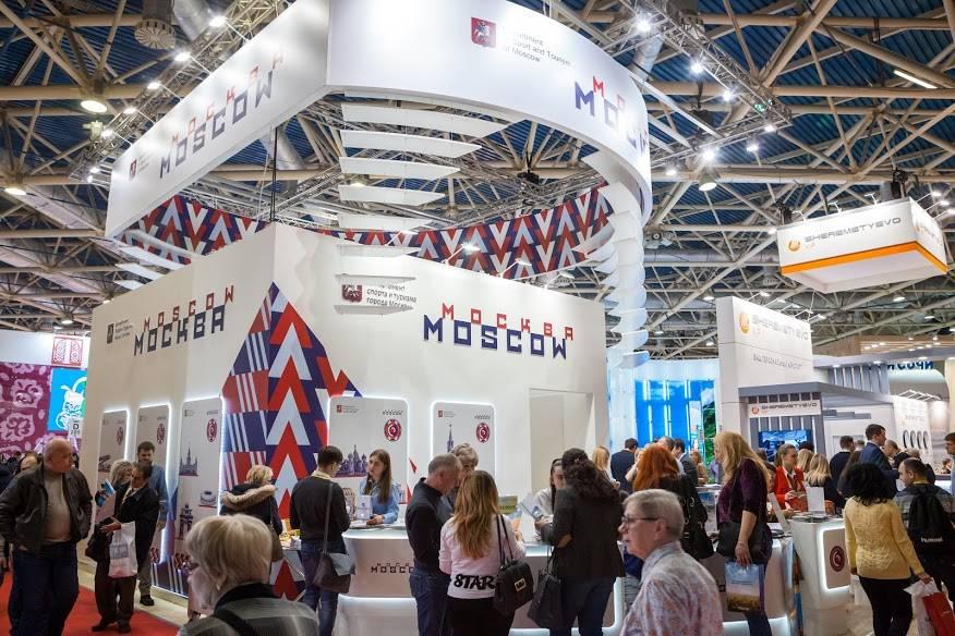 Мастерславль на международной туристической выставке MITT-2018