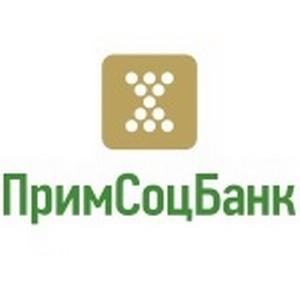 Примсоцбанк предлагает сервис погашения кредитов любого банка РФ в офисах банка