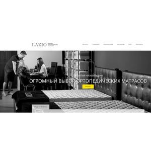 В Туле открылся новый салон Lazio