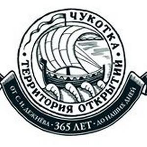 Роман Копин встретил в Анадыре участников экспедиции «Чукотка – территория открытий»