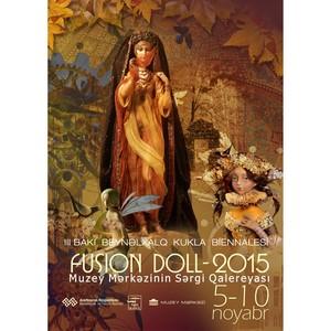 Лиана Везирова: «Кукла заняла достойное место среди других видов искусств»