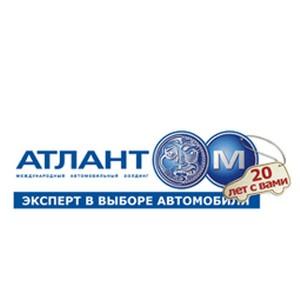 Атлант-М Днепровская набережная представляет вашему вниманию Volkswagen Touareg Edition X