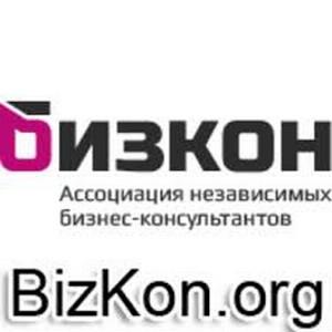 Мастер-класс «Как сделать бизнес мега-прибыльным» в формате прямой онлайн-трансляции Москва-Киев