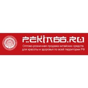 Китайская медицина стала ближе для уральцев