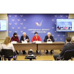 Народный фронт ЦФО и СЗФО провели телемост по случаю годовщины снятия блокады Ленинграда
