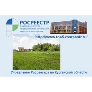 Итоги государственного надзора в области геодезии и картографии