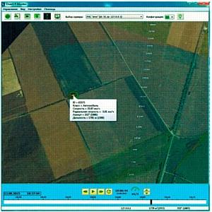 РЛС Orwell-R прошла испытания на объекте «Роснефти»