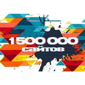 На онлайн-конструкторе сайтов 1С-UMI создан 1,5-миллионный сайт