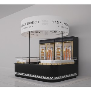 Розничная сеть Yamal Product заходит в аэропорты страны