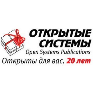 10-й Russian IT Management Forum (ITMF-2013)