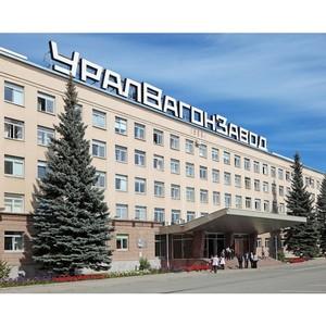 Президенту РЖД Олегу Белозерову представлена новейшая разработка Уралвагонзавода