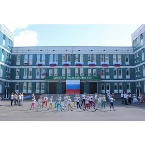 Участники команды «Молодежки ОНФ» в Санкт-Петербурге подключились к акции «Россия в каждом окне»