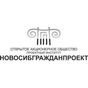 Новосибгражданпроект занял второе место в Санкт-Петербурге