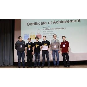 Команда вуза прошла в финал чемпионата мира по программированию