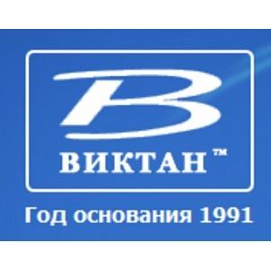 """Виктан"" – подготовка к ЕВРО-2012!"