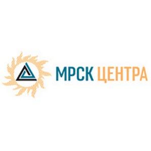 Сотрудники Орелэнерго присоединились к акции ОАО «МРСК Центра» «Энергия Победы»