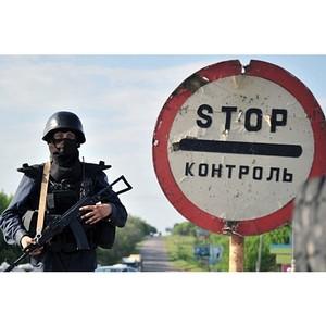Поручение Президента Украины - очередной шаг к усилению дискриминации жителей Донбасса