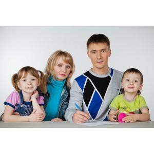 В Кузбассе более 12 тыс. родителей детей-инвалидов вышли на пенсию досрочно