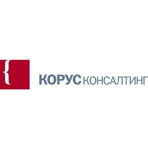 «Корус Консалтинг» рассказал об уникальном решении для автоматизации юридических служб