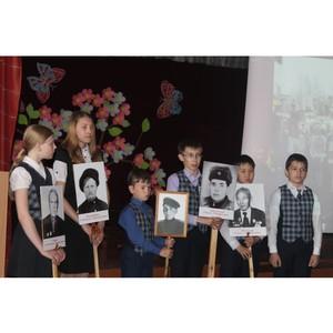 Активисты ОНФ организовали «урок Победы» в школе №12 Кызыла