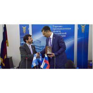СоюзМаш России будет сотрудничать с Союзом молодых предпринимателей Аргентины
