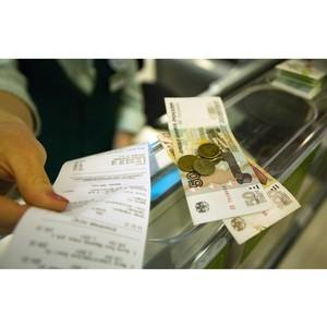 Средний чек продолжает медленно худеть