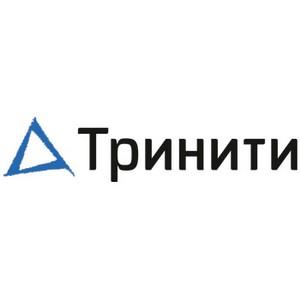 Компания Тринити получила статус Золотого партнера Lenovo