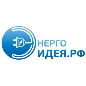 Цикл выставок лучших энергоэффективных проектов  проводится в крупнейших российских городах