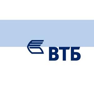 Начало реформа региональной сети Банка ВТБ