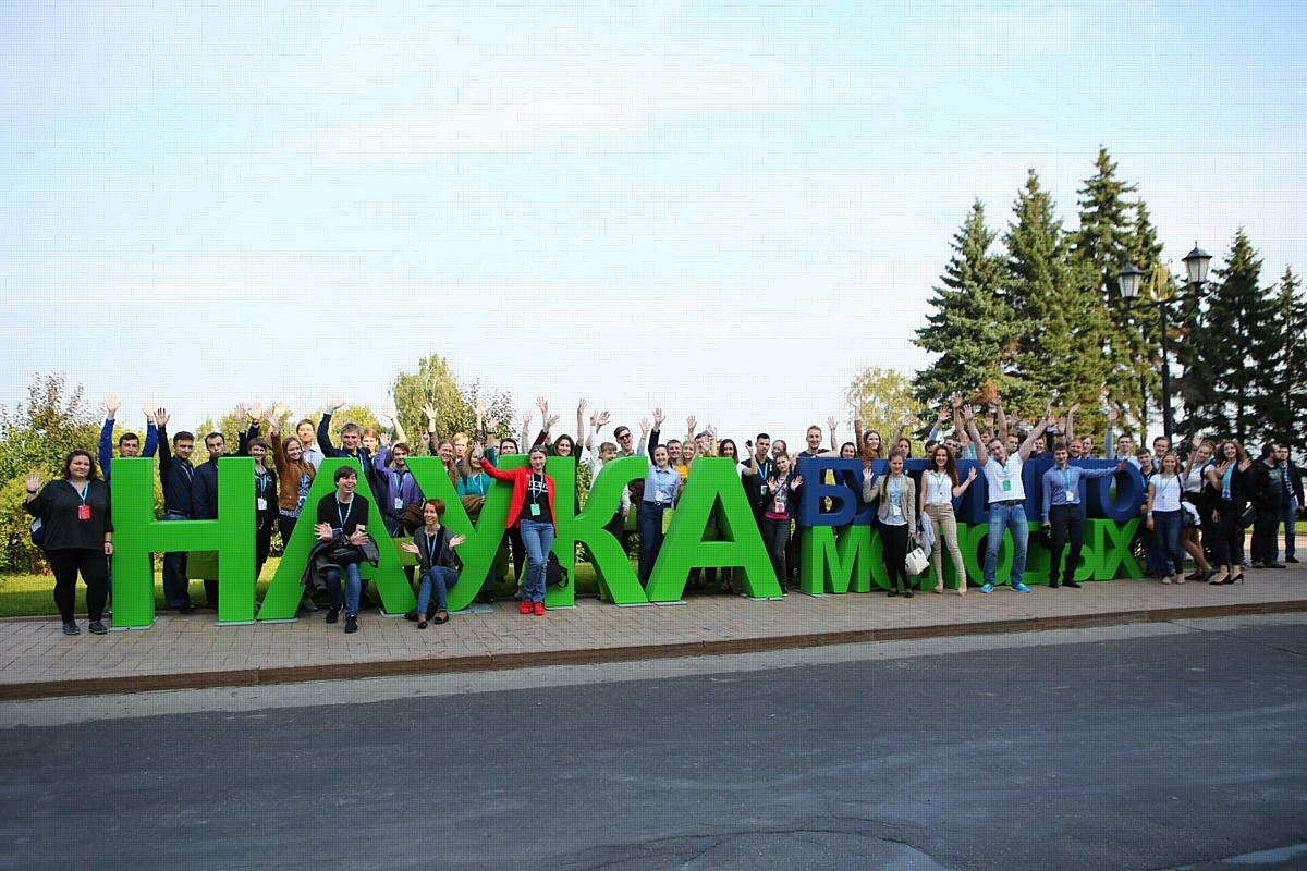 Студенты РАНХиГС стали волонтёрами Всероссийского форума «Наука будущего – наука молодых»