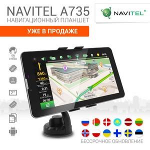 Мощный навигационный планшет Navitel A735